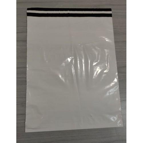 Σακούλα ΝΆΥΛΟΝ COURIER - ΑΥΤΟΚΟΛΛΗΤΟ κλείσιμο   50x60(Νο.98)
